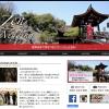 禅寺で仏前結婚式zen-wedding